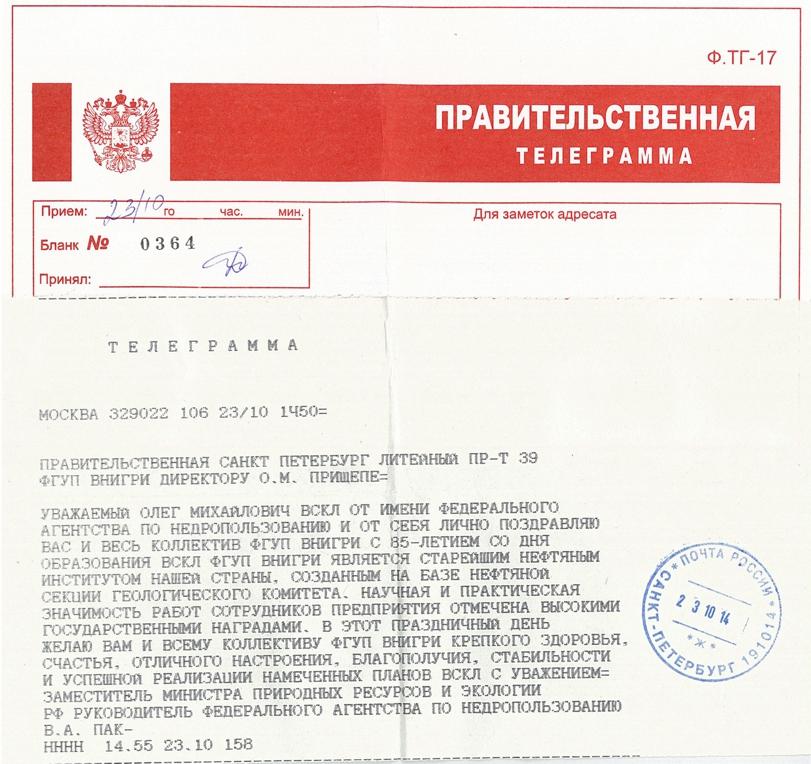 Dissertation Zakaz Ru